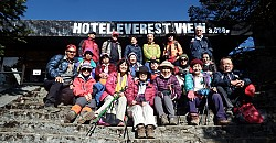 Everest_view_Trek_Nov_2017