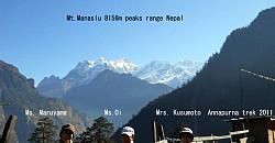 Annapurna round 1